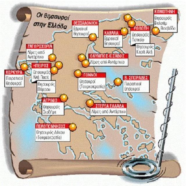 Yunanistan'da 'Osmanlı definesi' furyası başladı, cihazı alan kazıya koştu! 500 milyon dolarlık hazine iddiası